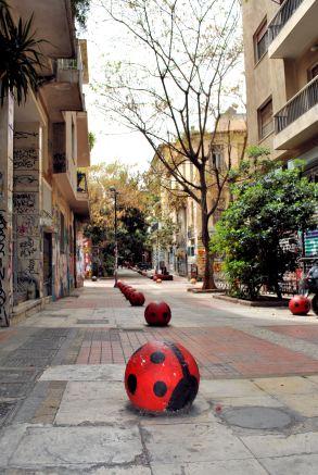 Centrul Atenei